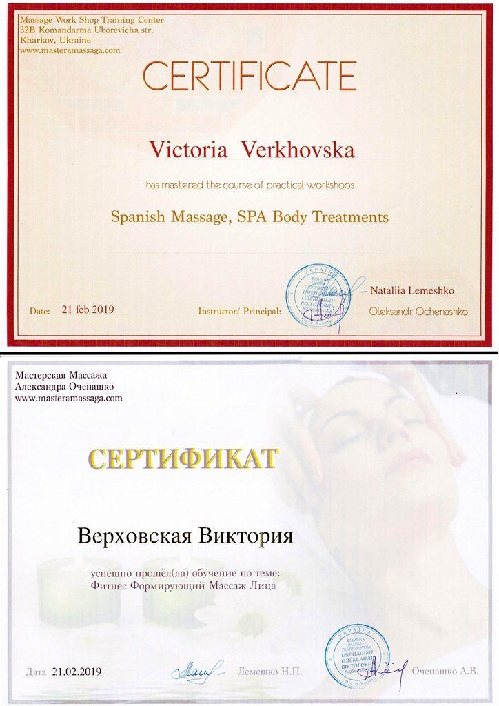 Zertifikat 8-9